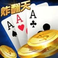 七派棋牌正版 3.9.2 苹果版