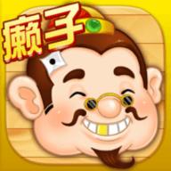 旭星娱乐斗地主 3.9.2 安卓手机客户端