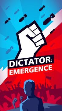 独裁者:现身破解版游戏截图3