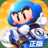 跑跑卡丁车官方竞速版游戏 1.0.6 安卓版