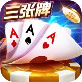 九五棋牌游戏V3.4安卓版