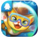 开心泡泡猫v3.0 安卓版