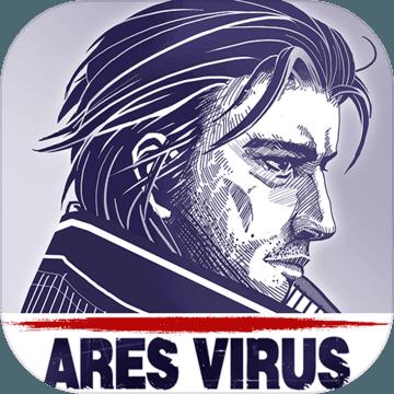 阿瑞斯病毒破解版爱吾v2.1