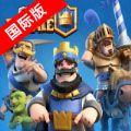 部落冲突皇室战争安卓版V2.0