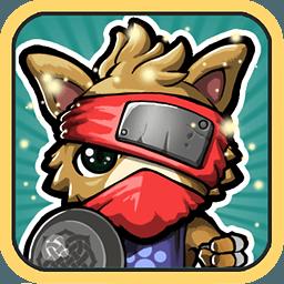 猫狗大战2App6.8.8官方正式版