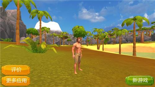 侏罗纪生存岛汉化破解版最新