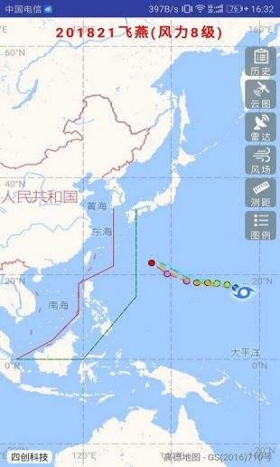 福建台风网下载安装