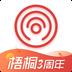 梧桐理财官方下载 v7.0.0