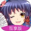日本动漫网站