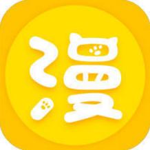 邪恶道漫画 V1.0 安卓版