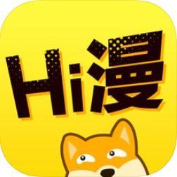 Hi漫画大全手机免费版