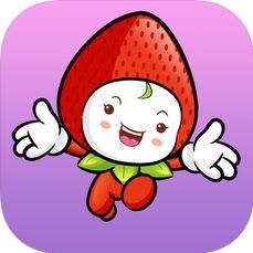 草莓漫画手机版