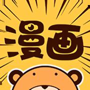 宜搜漫画安卓版