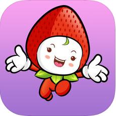 草莓漫画安卓版