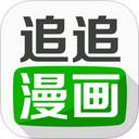 追追日本二次元动漫社iOS版