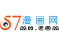 57漫画网完结无码高清版污污