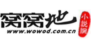 窝窝地小说网8.86.8先行版