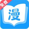 中国漫画网4.1.8升级版