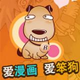 乐乐动漫app