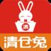 清仓兔9.9包邮