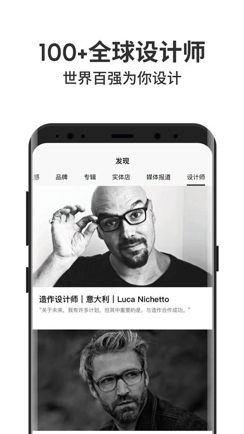 造作app