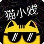 猫小贱7.5.4官方绿色版