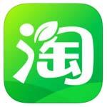 农村淘宝5.78官方最新版