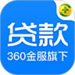 360贷款导航6.77官方升级版