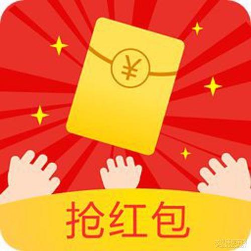 QQ鼠年抢红包2020新年版app免费apk安卓手机应用安装包