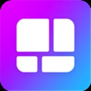 照片拼接编辑器 V2.3 安卓版