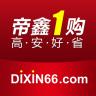帝鑫1购最新版