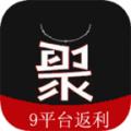 九聚app官方安卓版下载
