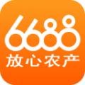 6688商城APP