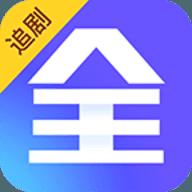 追剧大全app官方版1.4.0版下载