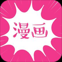 虎虎漫画网APP最新安卓版下载