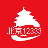 北京人社局手机版