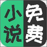 豆豆小说免费阅读最新版