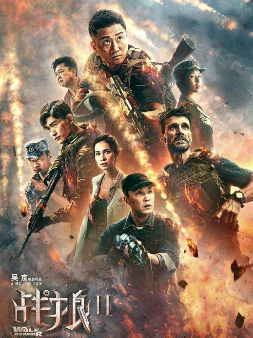 i3影视天地战