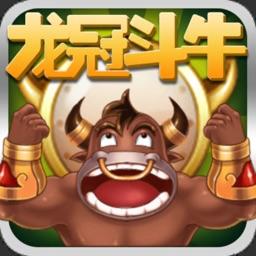 疯狂斗牛王iOS版 2.1.15