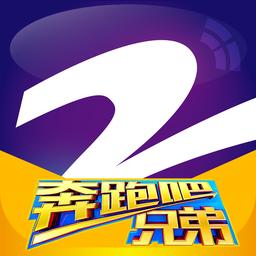 中国蓝TV 4.0.1 i