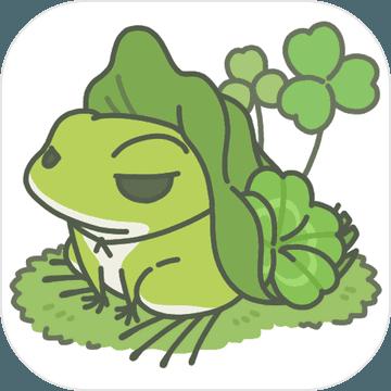 旅行青蛙iOS汉化版 2.0.1 苹果版