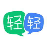 轻轻家教iOS版 8.0.5