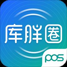 库胖店员iOS 2.1.7