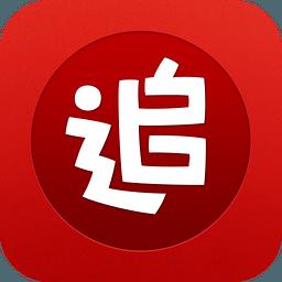 追书神器iOS旧版本 3.25.1 免升级版