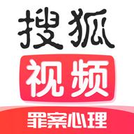 搜狐视频iOS版 8.1.2