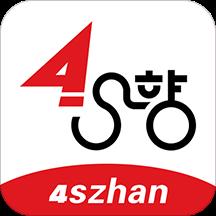 4S站iOS 2.2.8