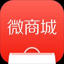 有赞微商城卖家版iOS 5.1.0