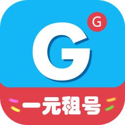 GG租号app 3.1.9 安卓版