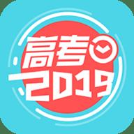高考倒计时2019版 4.8.4 安卓App
