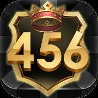 456棋牌游戏大厅 2.0.0 安卓版